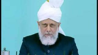 Friday Sermon: 19th June 2009 - Part 4 (Urdu)