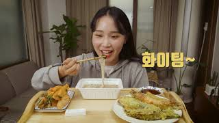 [mukbang]멸치맛 쌀국수를 먹어보겠습니다