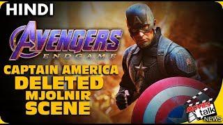 AVENGERS ENDGAME : DELETED Mjolnir Scenes [Explained In Hindi]