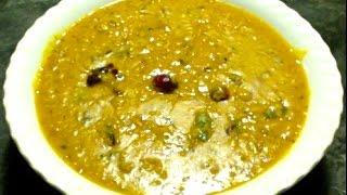 Cranberry pappu Andhra style recipe in Telugu - cranberry Dal