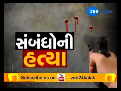 Ahmedabad Triple Murder: What made man kill wife, two daughters? - Zee 24 Kalak
