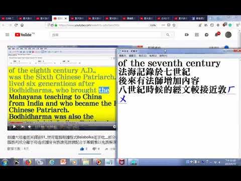 到了明朝的宗寶禪師才編成現今通行的六祖壇經宗寶本可參考印順法師所著的中國禪宗史