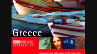 Rough Guide To The Music of Greece Eleftheria Arvanitaki -