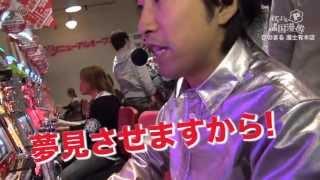 スロットマスターTV □番組説明 芸人が軍資メダル500枚を繋いで、日本中...