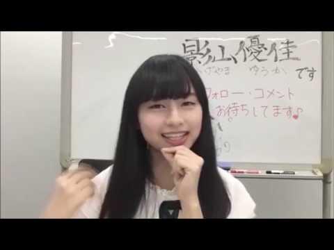 Just added bgm to Yuuka's singing . Enjoy 6/29/2017.