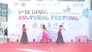 Vietnam Performance- ICF 2016