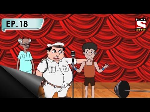 Nut Boltu (Bengali) - নাট বল্টু - Episode 18 - Bharottolan