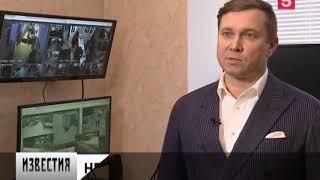 Больница небезопасный прием Рязань Видеостудия Dream