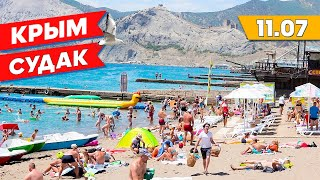 Крым Судак СЕГОДНЯ 11 07 2020 Пляжи и цены в Судаке | Отдых в Крыму 2020