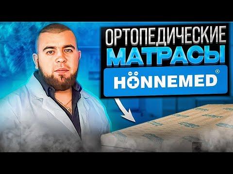 Остеохондроз позвоночника: симптомы, причины и лечение в