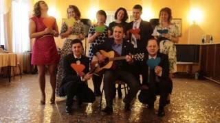 Ушлепки (Уральские шлепки) - Веселое поздравление на свадьбу в кризис!
