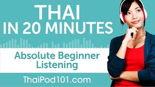 20 Minutes of Thai Listening Comprehension for Absolute Beginner