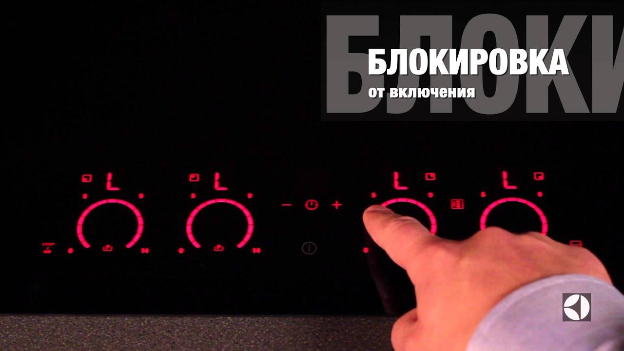 Индукционная электроплитка CASO Pro Menu 2100 чёрный