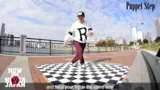 How to Breakdance | Bboy Aya Mighty Zulu Kingz | Toprock | Puppet Step