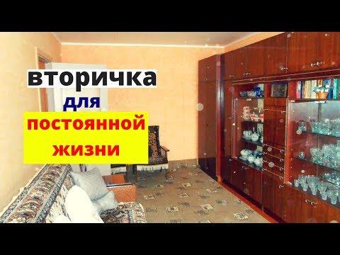 Купить квартиру в Пензе по ул.Кижеватова | Риэлтор в Пензе Калинин Сергей
