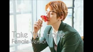 baekhyun---take-you-home-female-version