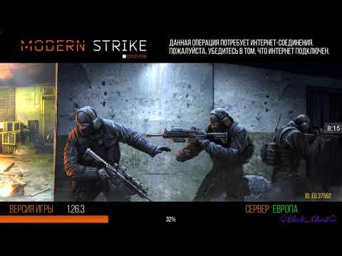 Modern Strike Online| Я тащу, серьёзно
