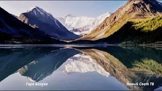 видео Самые интересные места в России для путешествий