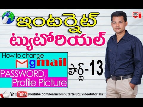 Internet Tutorial in Telugu #13 How to change Gmail account password & profile picture