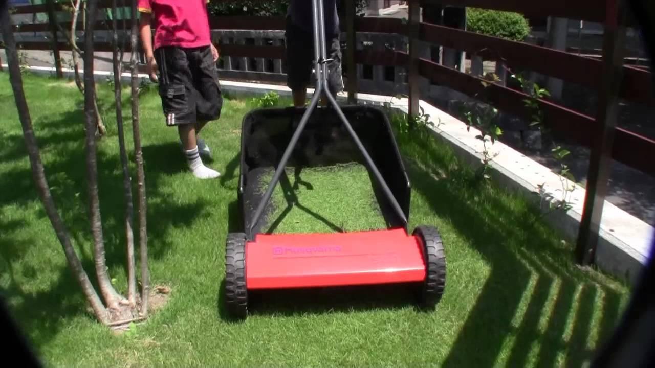 芝 刈り 機 ハスクバーナ