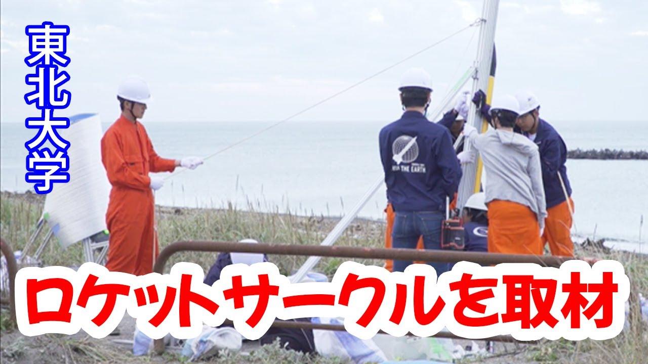 名古屋大学名物スポット「減災館」を特集!