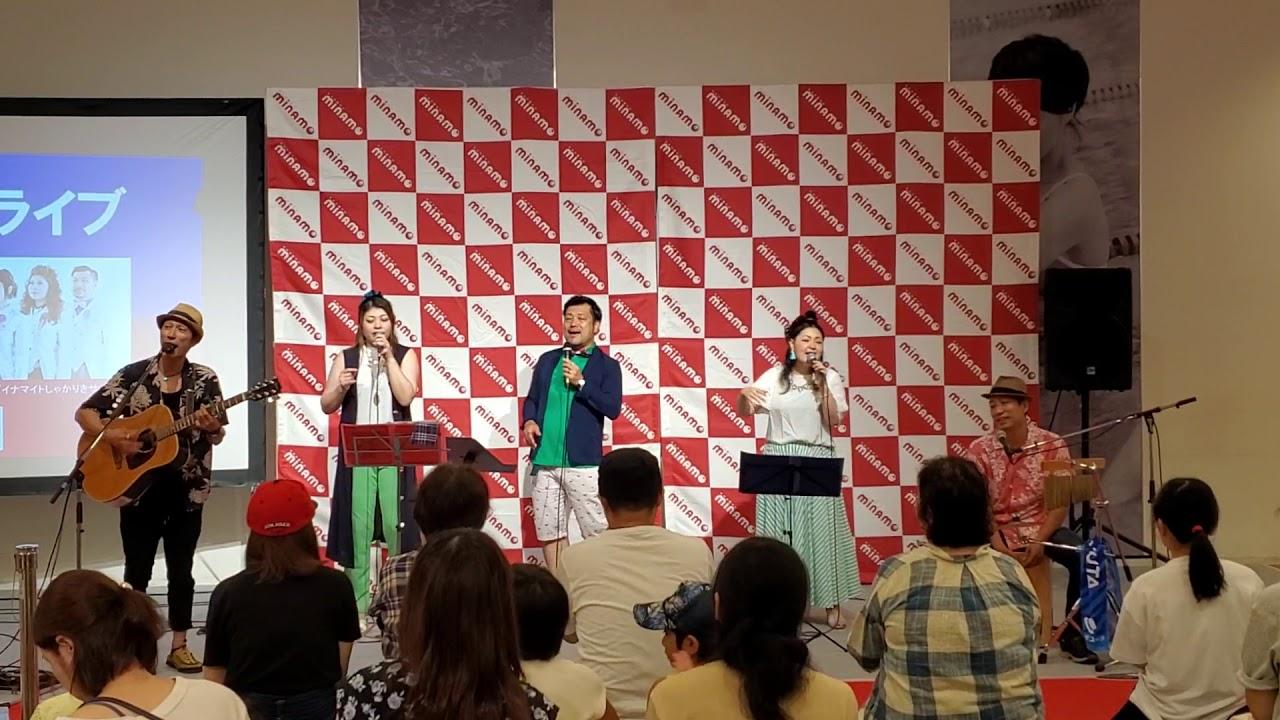 『minamo music liveのテーマソング』2019年8月17日 SOONERS ...