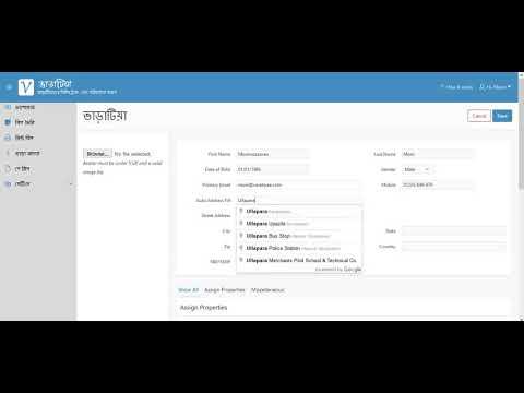 Tenant management software| Rental management |Tenant billing | Varatiyaa