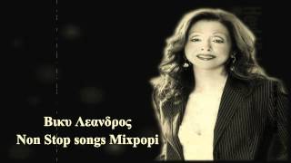 ♥♥VICKY   LEANDROS THE BEST OF  (NONSTOP  SONGS  (MIX POPI)♥♥.