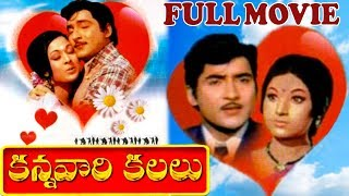 Shourya Telugu Full Movie