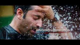 God's Own Country Malayalam Movie Trailer 02 HD
