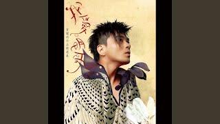 Jin Tian Yin Gai Hen Gao Xing