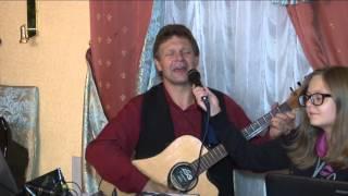 Юбилеи Свадьбы Тамада в Воскресенске баян гитара Н Гранков 89605736193