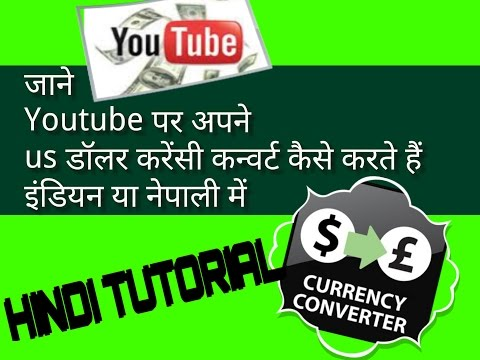 How To Convert Usa Dollar In Nepal Or India Money