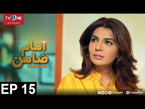 Imam Zamin - Episode 15 - TV One Drama - 4th December 2017