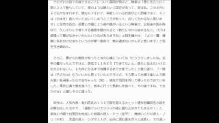 中村梅雀 59歳でベビー誕生へ「旅先で羽目外したらできてました」 スポ...