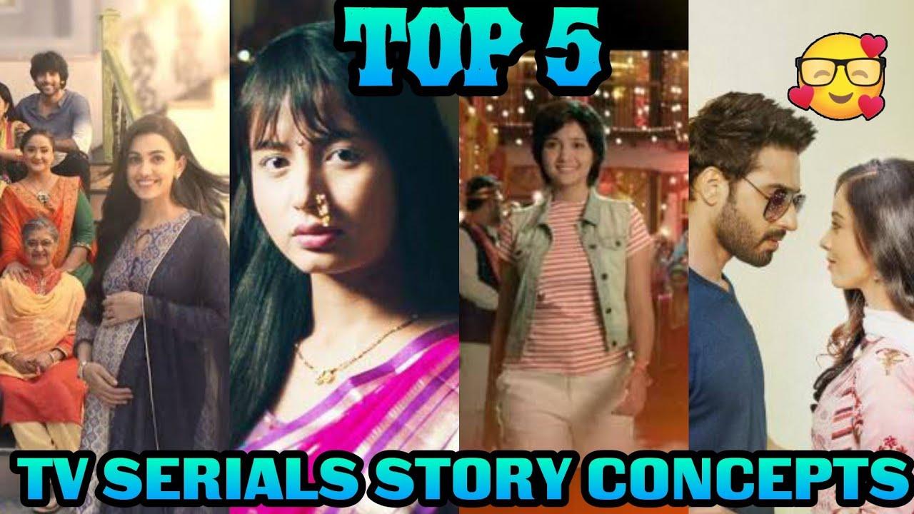 TOP 5 Hindi TV Serials With The Best Story Concept ❤️बेस्ट स्टोरी कॉन्सेप्ट के साथ हिंदी टीवी सीरियल