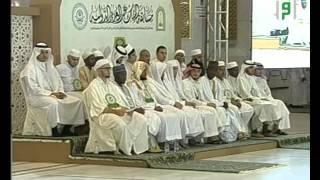 حفل تكربم مسابقة القرآن الكريم لمسابقة الملك عبد العزيز الدولية لحفظ القرآن الكريم  37
