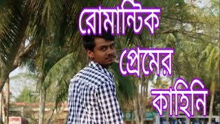 New Bangla Music Video Tumi je koto adore by rakib Musabbir thumbnail