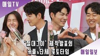 [매일TV]  SBS