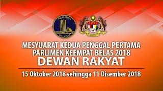 #LIVE Parlimen 19 November 2018| Sesi Petang