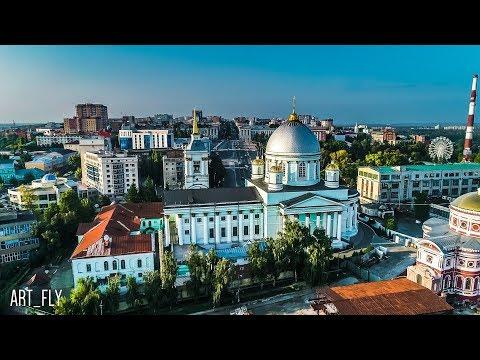 Курск - мой город, мой край. Аэросъемка.