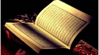 Surah Al Kahf - Sa´ad Al-Ghamidi