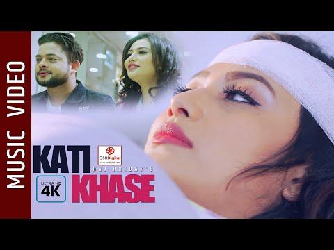 Kati Khase - New Nepali Song    Rakshya Shrestha, Krishnaraj, Anil Shrestha    Raj Hridaya Ganesh