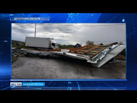 В Нефтекамске порывом ветра снесло крышу автосервиса