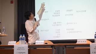수성구미술협회 기획세미나 Ⅶ (발제 권상구.시간과공간연…