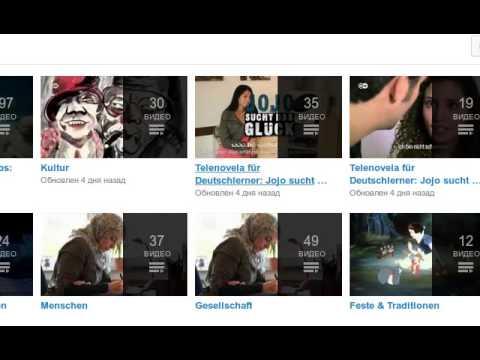 Смотреть полнометражное немецкий видео фото 584-855