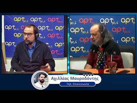 Σπορ Σκορ Ρεκορ by Radio 11-12-2020