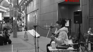 斉藤和義のカバー「裸の王様」 やもとなおこ http://yamonao.com/