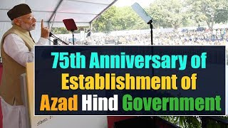 PM Narendra Modi at Commemoration of 75th Anniversary of Azad Hind Government