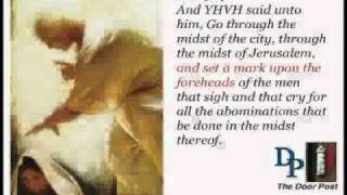The Truth of the Aleph Tav   Part 1